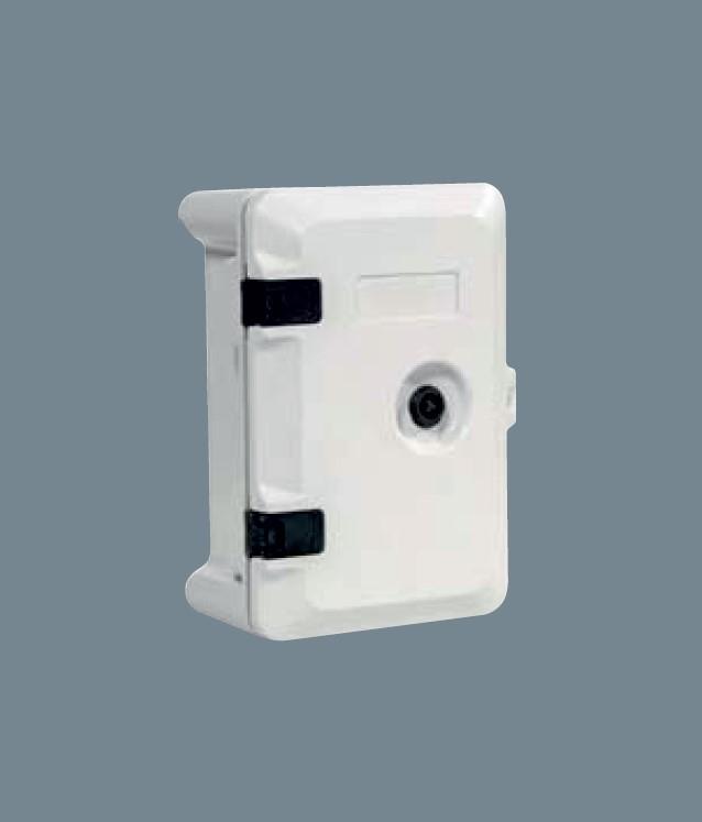 Cam Elyaf Takviyeli Elektrik Dağıtım Pamosu 310 01