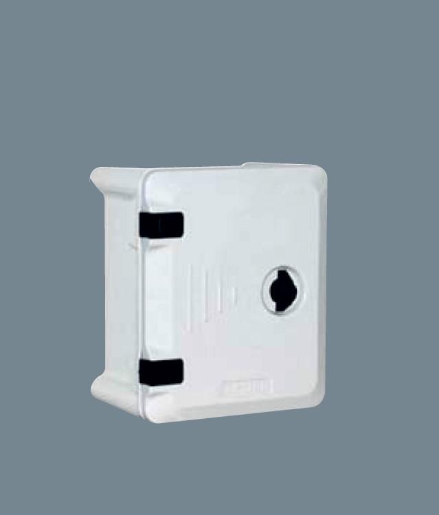 Cam Elyaf Takviyeli Elektrik Dağıtım Pamosu 310 02